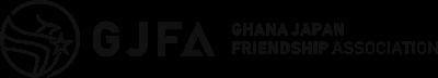 一般社団法人 日本ガーナ親善協会